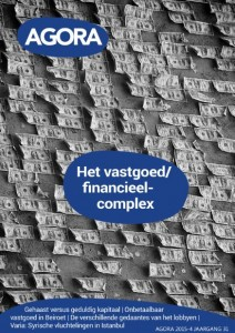 Vastgoed-financieel-complex -themanr Agora